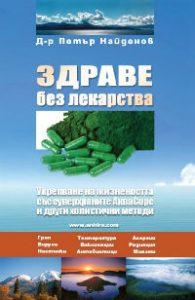 АкваСорс Дистрибутор - регистрация - Kolastra.eu