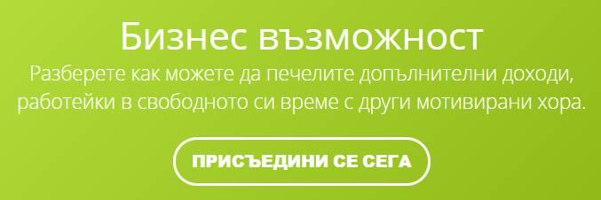 Онлайн регистрация на дистрибутор в АкваСорс